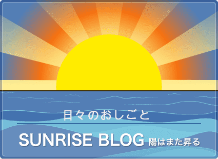 SUNRISE BLOG